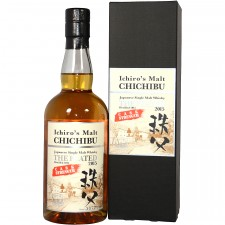 Chichibu Ichiro's Malt The Peated 2011/2015 Cask Strength (Japan)