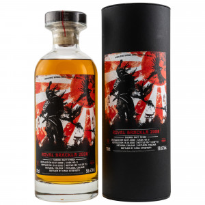 Royal Brackla 2008/2020 Cask No. 5 (Samurai)