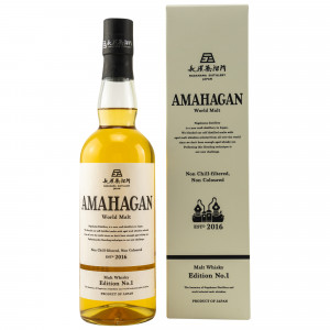 Amahagan Edition No. 1 Blended Malt