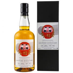 Chichibu The Little Book 2012 First Fill Bourbon Cask No. 1776