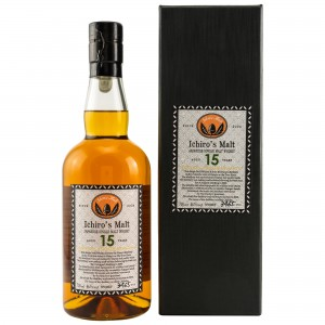 "Hanyu 15 Jahre ""The Final Vintage of Hanyu"" Ichiros Malt (Japan)"