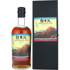 Karuizawa 1999 - 2000 Rainstorm Beneath The Summit Batch 4 60,1% (Japan)